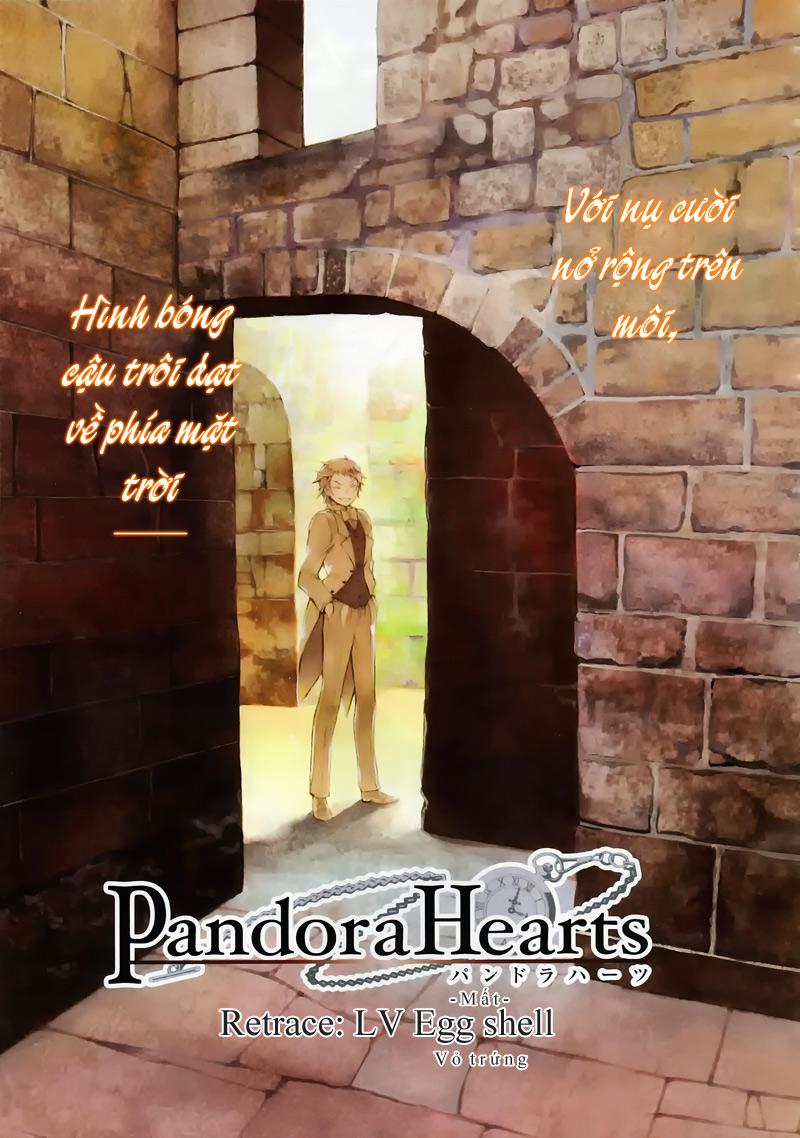 Pandora Hearts chương 060 - retrace: lx egg shell v002 trang 3