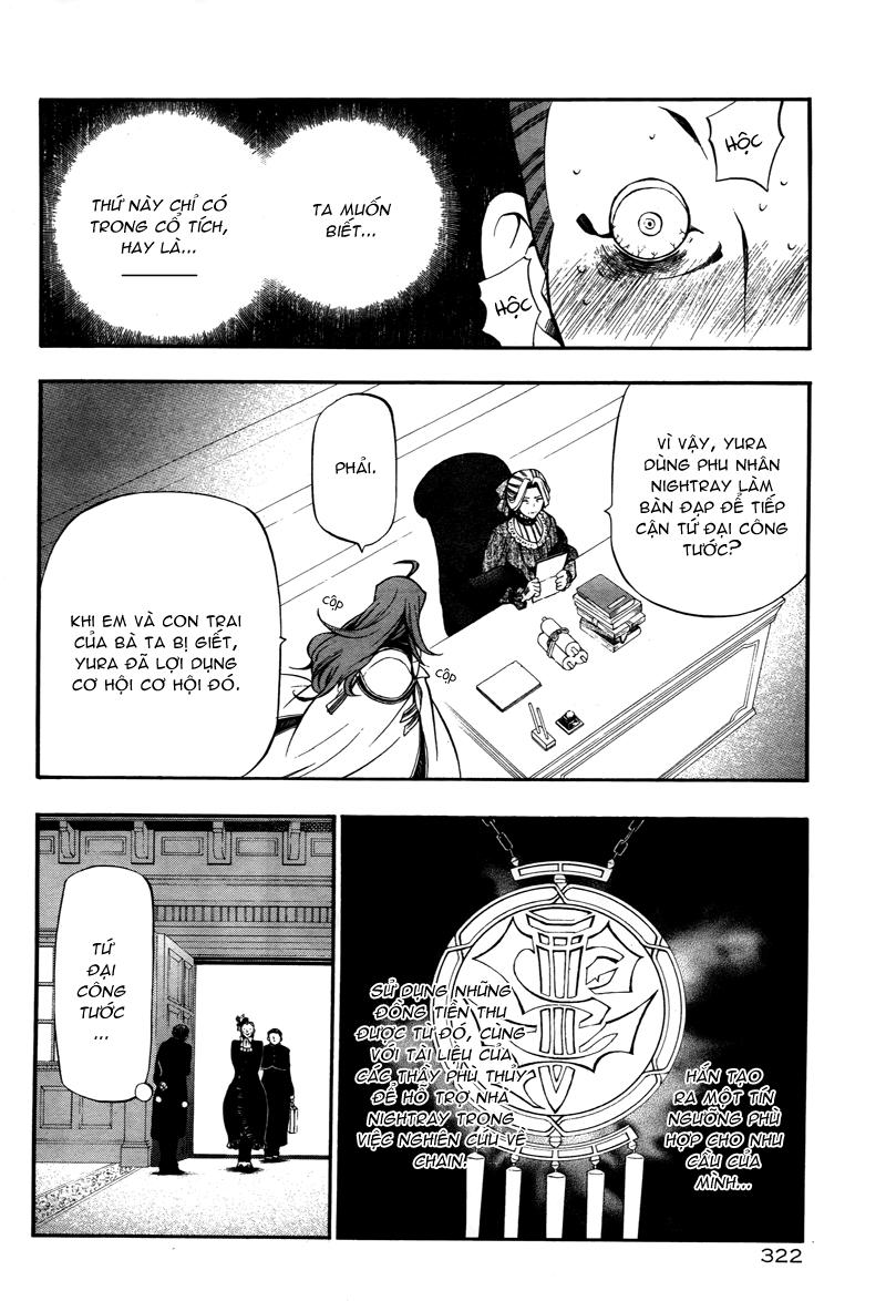 Pandora Hearts chương 060 - retrace: lx egg shell v002 trang 32