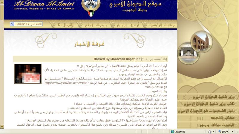 Dating in Koeweit forum