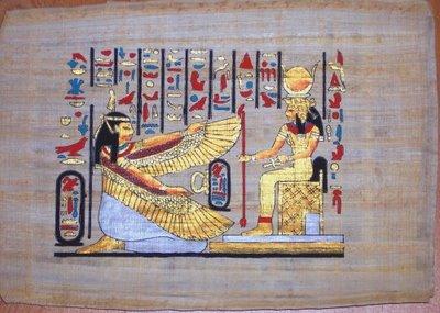Escribas egipcios