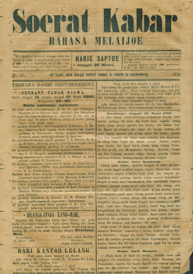 Koleksi Tempo Doeloe Koran Surat Kabar djadoel yang