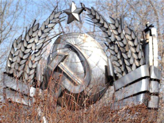 ბოროტების იმპერია: საბჭოთა კავშირის ...