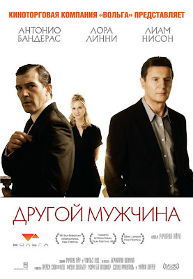 Antonio Banderas and Liam Neeson in The Other Man