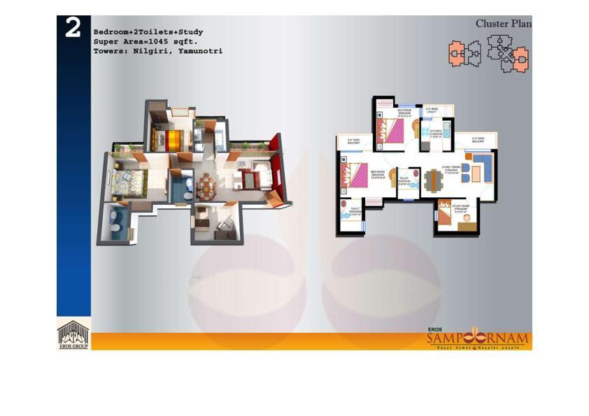 2-BHK-Study-Floor-Plan