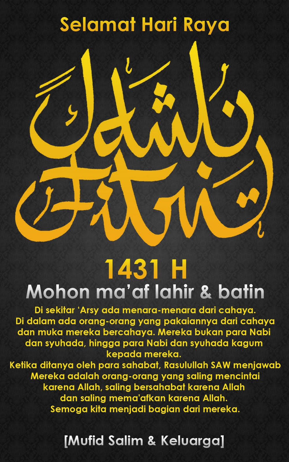 Ucapan Selamat Idul Fitri Bahasa Jawa : ucapan, selamat, fitri, bahasa, Ucapan, Fitri, Bahasa, Untuk, Orang, Nusagates