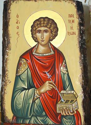 Αποτέλεσμα εικόνας για Άγιος Παντελεήμων ο Μεγαλομάρτυς και Ιαματικός