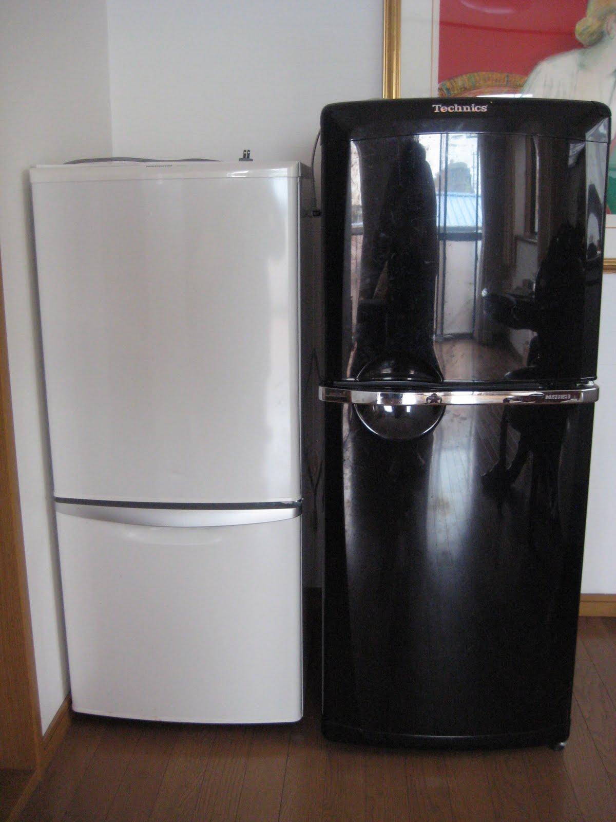 Appliance Sale Gotanda Area Black Mitsubishi Fridge 5