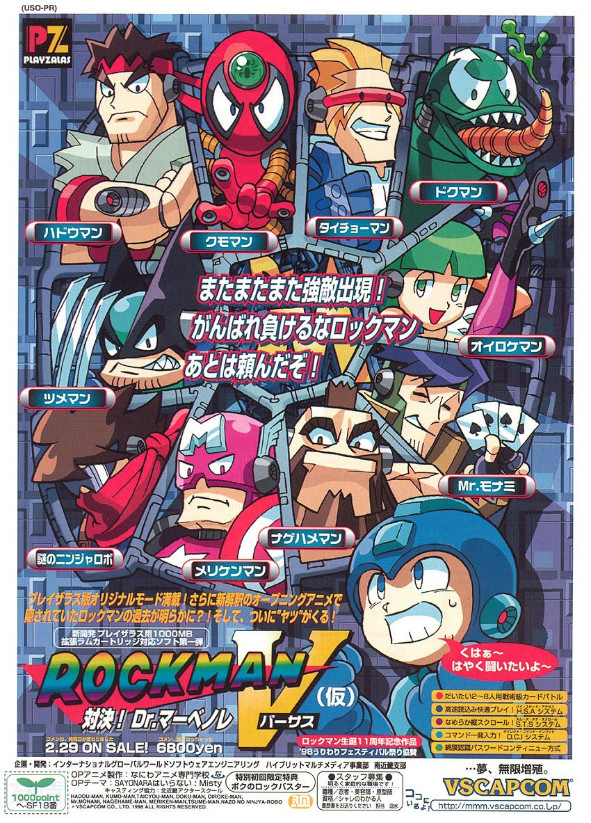 Rockman Corner Fake Rockman Game Makes Me Yearn For The