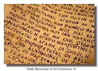 Estudo das Palavras do Novo Testamento