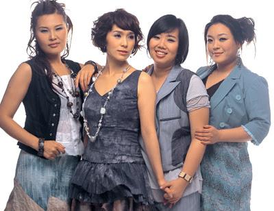 Big Mama Group 33
