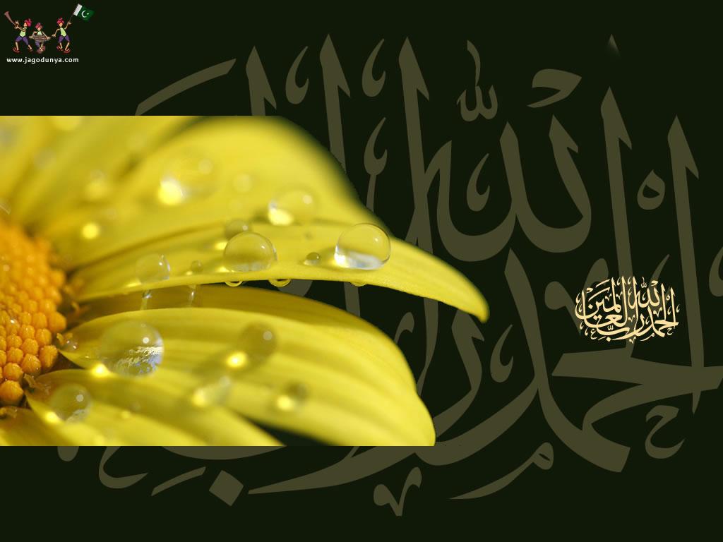 New Wallpaper: Islamic Wallpapers, Islamic Art, High