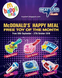 McDonalds Malaysia Beat Star Happy Meal Toys - Beat guitar. star guitar. keyboard, microphone, turntable, trumpet