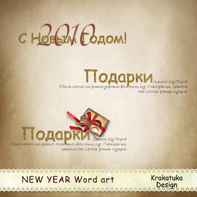 http://4.bp.blogspot.com/_vOjNOR4NhAg/SyouQDA3HEI/AAAAAAAABnI/RstlcFoszVo/s400/kd_jb_freebie_rus_wa.jpg