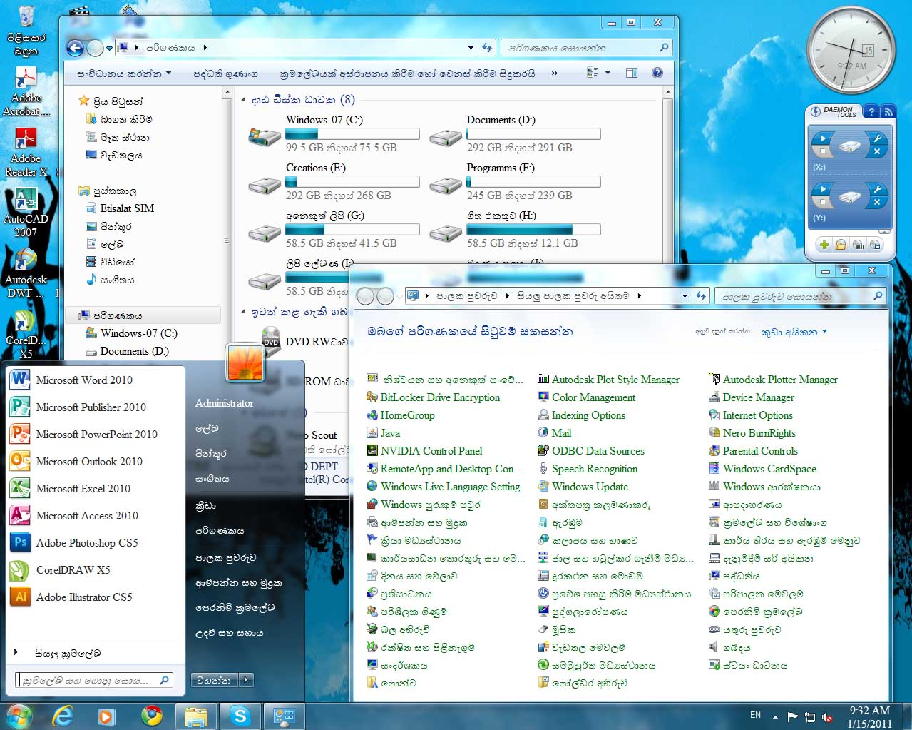 windows 7 russian language