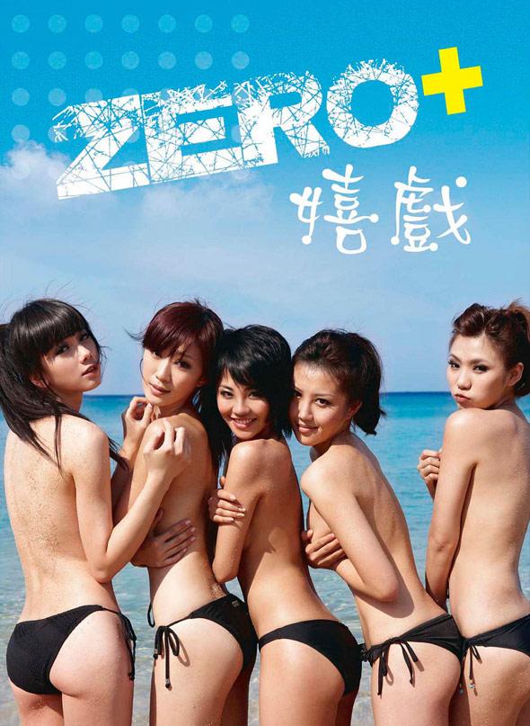 Naked girls having black cock