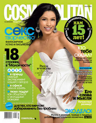 Freida Pinto Cosmopolitan Russia June 2009