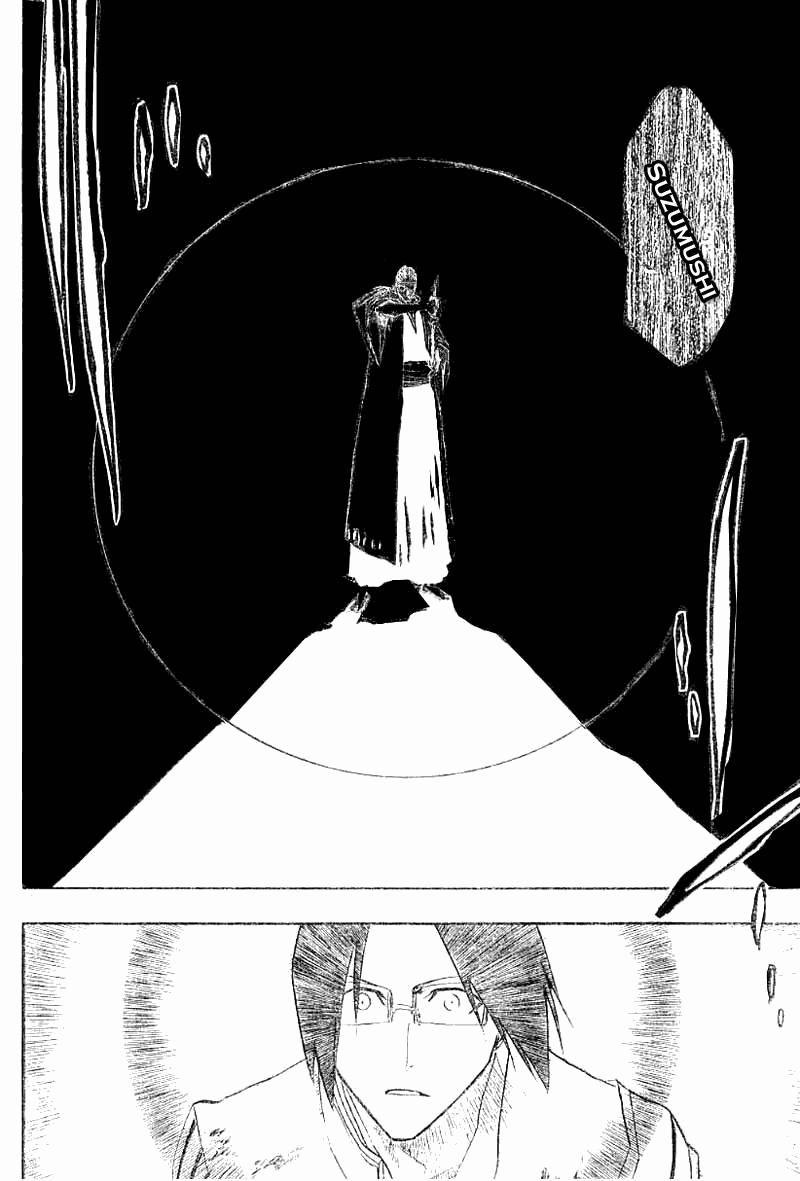 Bleach chapter 126 trang 16
