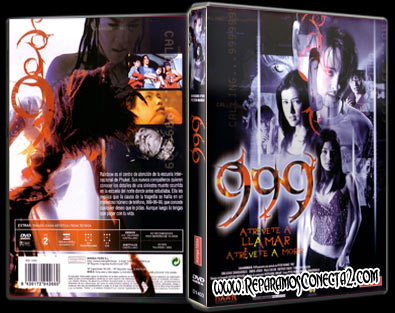 999, atrévete a llamar [2002] español de España megaupload 2 links