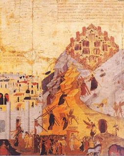 Αποτέλεσμα εικόνας για ανω ιερουσαλημ