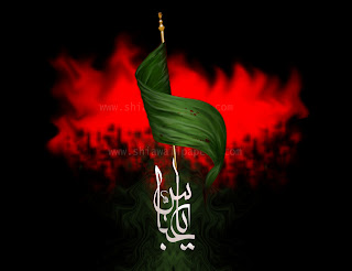 hussainiat hd