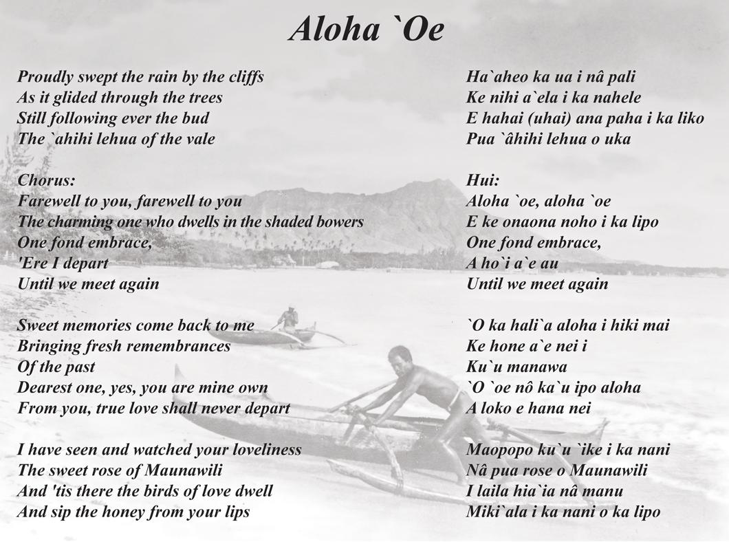 Shellbelle's Tiki Hut: Vintage Hawaiian Music — A Family Heirloom