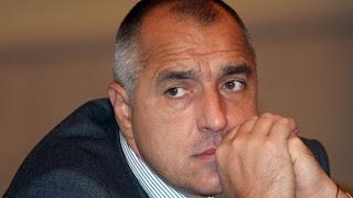 Премиерът в Бойко Борисов