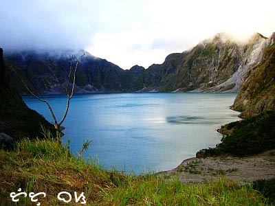 mt pinatubo crater lake