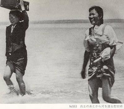 Woman Shimonoseki