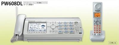Panasonic lança fax sem papel