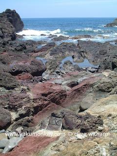 Pillow-shaped Lava beach