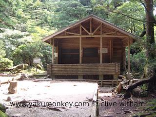 Yodogawa hut, Yakushima