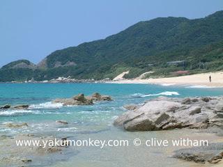 Inakahama beach, Yakushima