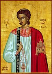 ST ROMANOS the Melodian