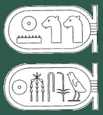 Cartouches of Ramesses I