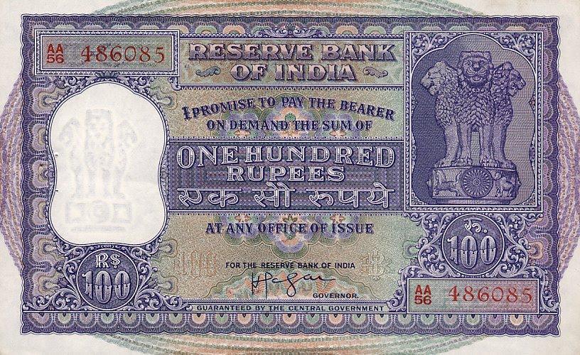 Indian rupee notes - Semi decent