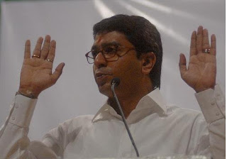 Thanks Raj Thackeray, you spoke it well ~ What's the News