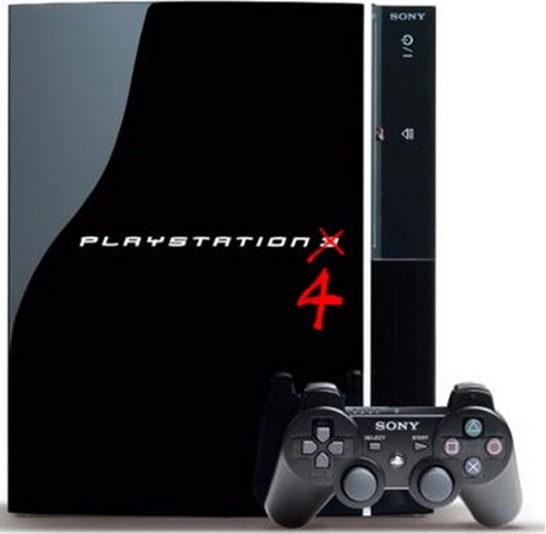 Colleges In Nepal: Sony Playstation 4 Release Date