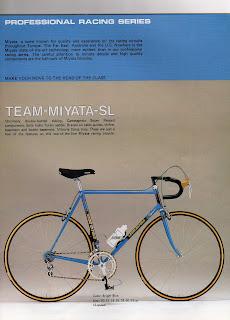 For Sale: 1984 Koga Miyata Full Pro frame, Dura Ace