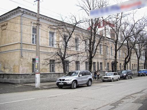 Гимназия №1 в Симферополе