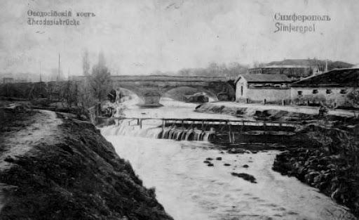 Салгир и Феодосийский мост в Симферополе