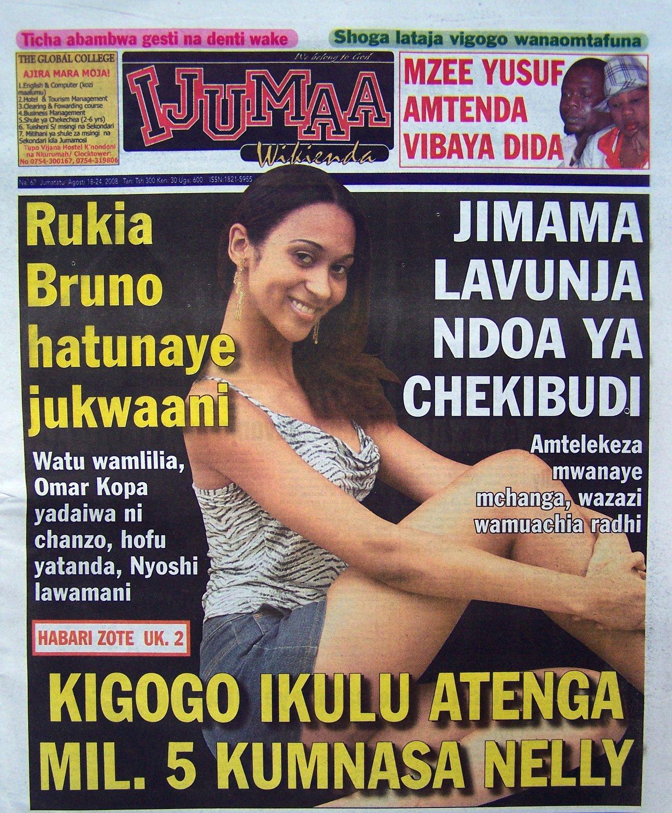 Ijumaa |  Jimama Lavunja Ndoa Ya Chekibudi