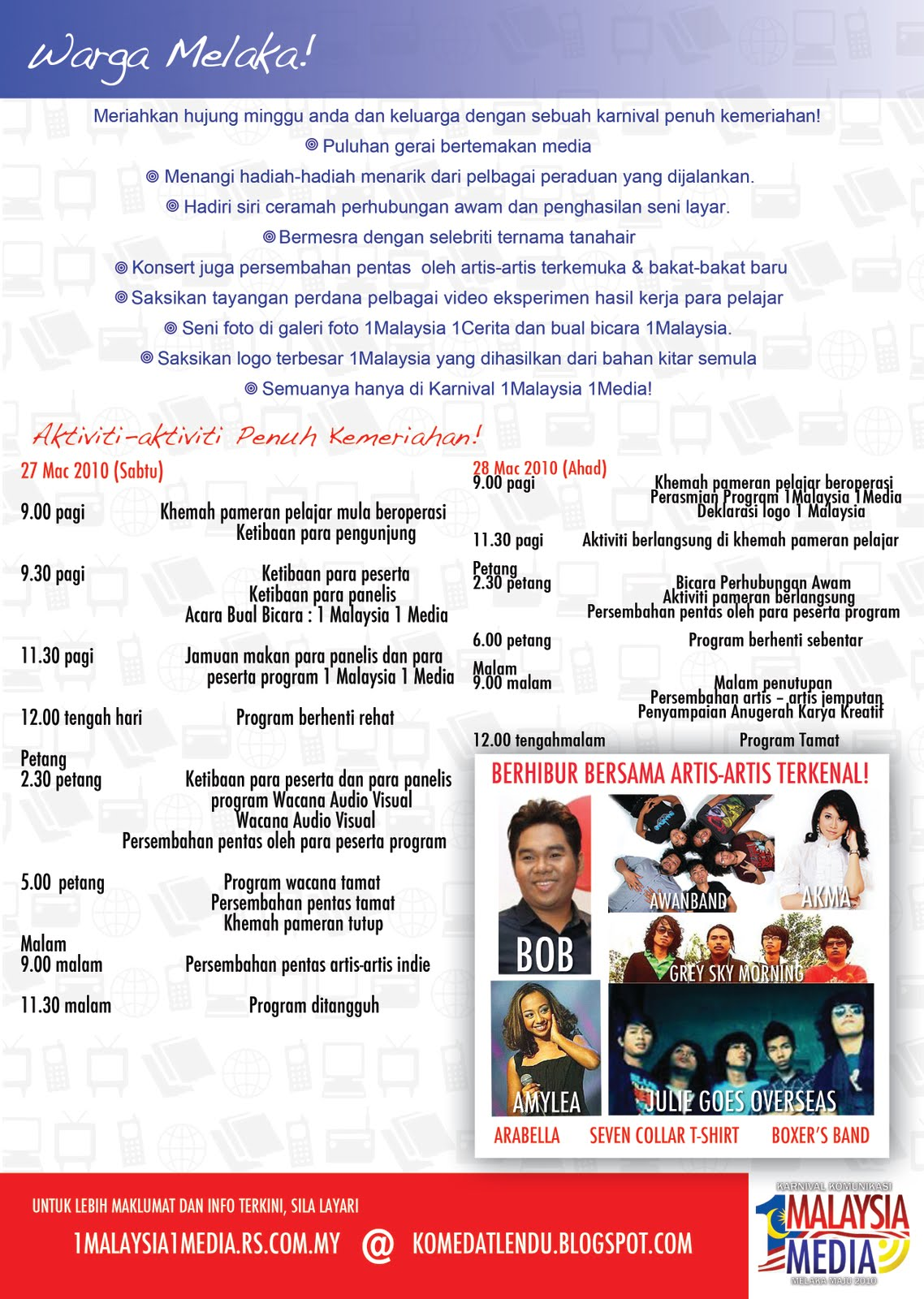 Karnival Komunikasi 1 Media 1 Malaysia