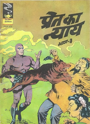 Books and Comics: #098 Superman covers (Hindi), Spider-Man INDIA