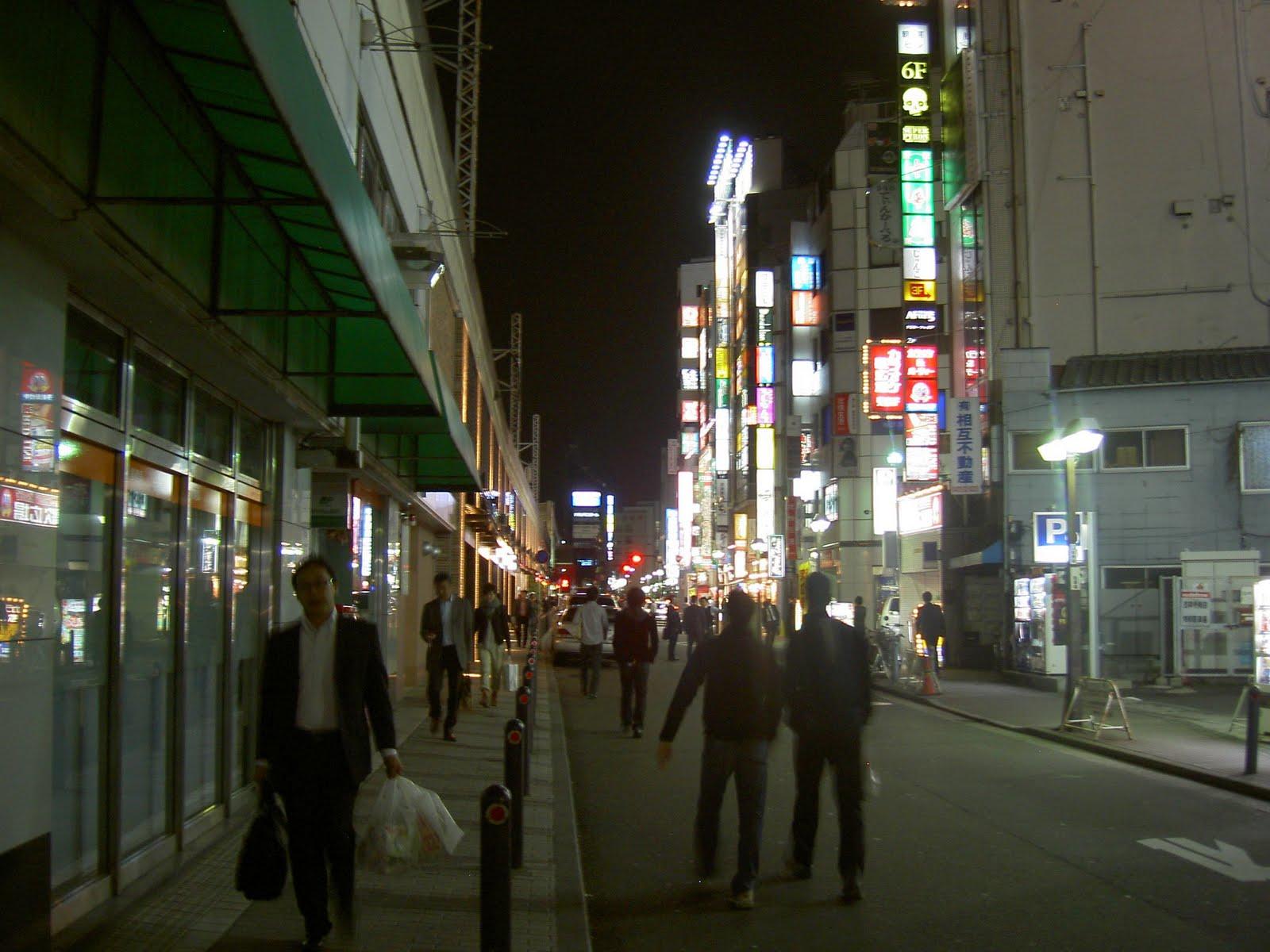ADAWAK: Kichijoji Evening Walk