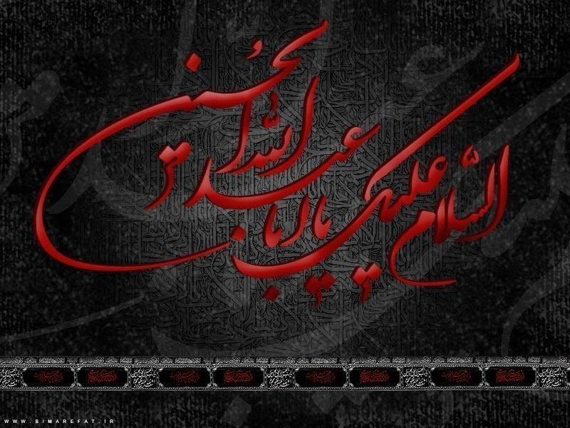 Maula Ali Shrine Wallpaper: .: SALAM YA HUSSAIN(AS
