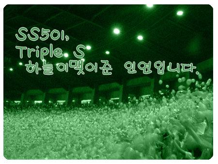 green+peas.jpg