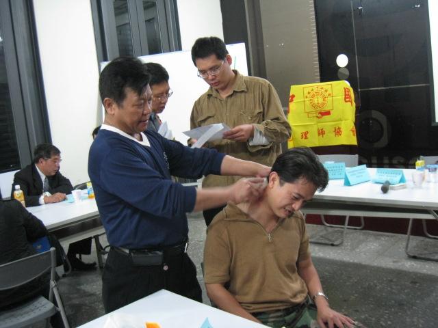 黃文塗堪輿研究中心: 98年網聚