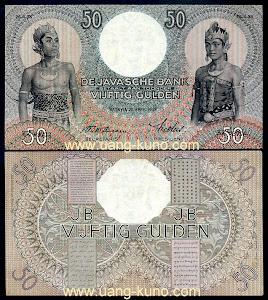 Wayang 50 gulden