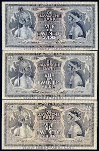 Wayang 25 gulden dengan 3 variasi tanda tangan