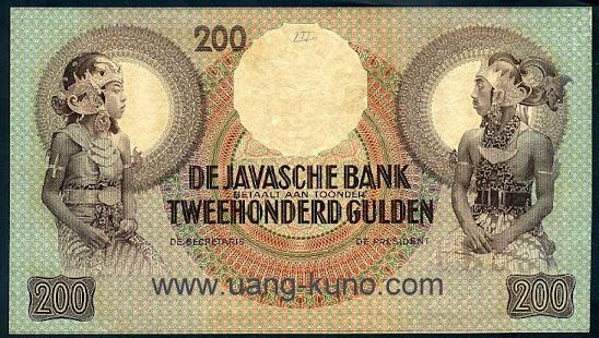 Wayang 200 gulden proof 'blank'